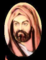 الحسين بن علي بن أبي طالب